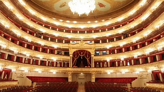 Update on the Bolshoi Theatre tour